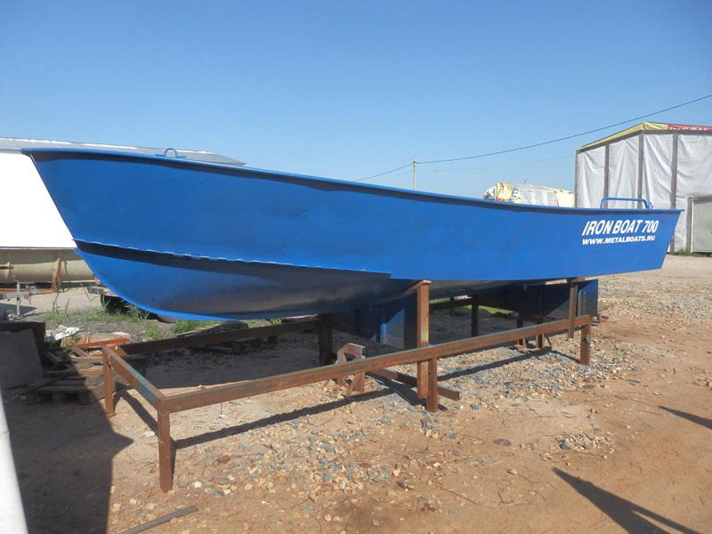 купить цельнометаллическую моторную лодку